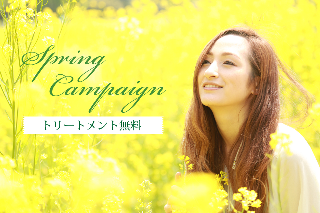 spring_campaign