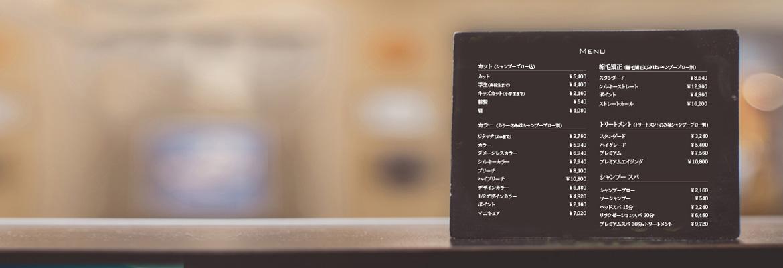 header03_menu